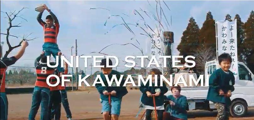 川南町PR動画が公開になりました。