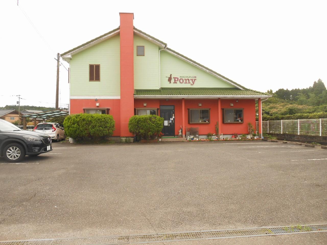 国道10号線沿い 元洋食店の物件 2階は住居スペース・駐車場11台可