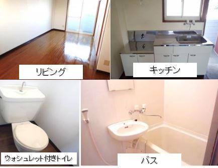 https://life-kawaminami.jp/wp-content/uploads/2020/02/1-2.jpg
