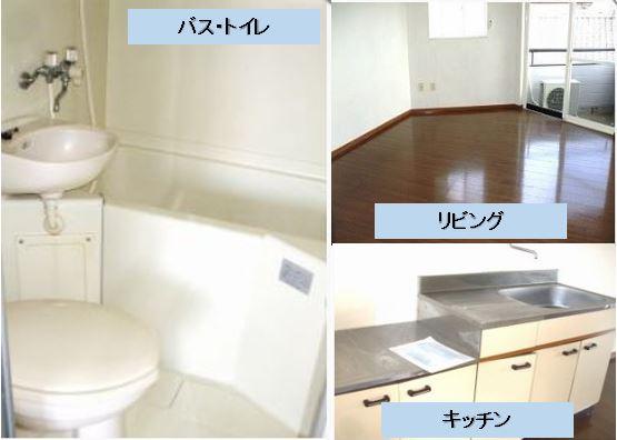 https://life-kawaminami.jp/wp-content/uploads/2020/02/66c19942ab4ba346fdb64ccc04cde373-5.jpg