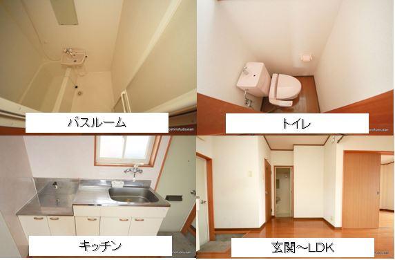 https://life-kawaminami.jp/wp-content/uploads/2020/02/eb22bf7a906b7f73af3d68cd620dade7.jpg