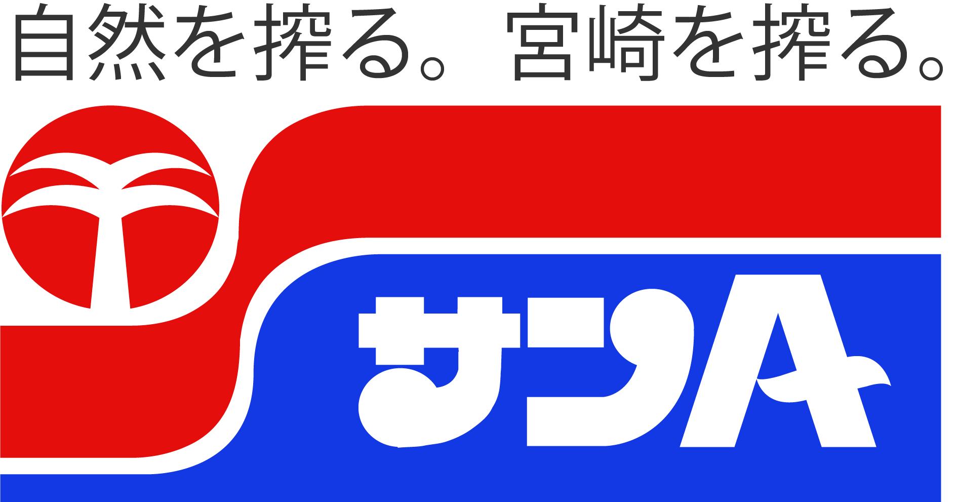 宮崎県農協果汁株式会社