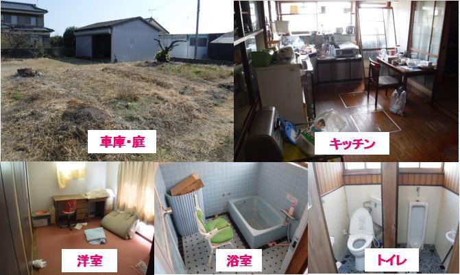 https://life-kawaminami.jp/wp-content/uploads/2020/04/b99ad74d02c0fa83dedea2c1977651c3.jpg