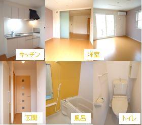 https://life-kawaminami.jp/wp-content/uploads/2020/07/70270088c9832efdc9b4f3b6c375fe82.jpg