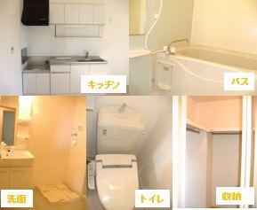 https://life-kawaminami.jp/wp-content/uploads/2020/07/99d12fda8a7bbfc8d07bc228f1e91a86.jpg