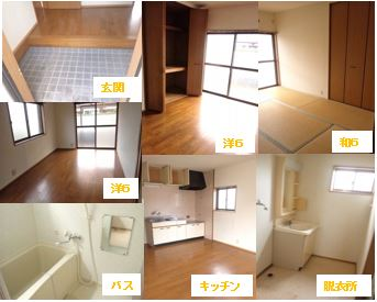 https://life-kawaminami.jp/wp-content/uploads/2020/08/9dca6ed1932e4635aa76fede4d278fa6.jpg