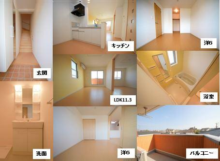 https://life-kawaminami.jp/wp-content/uploads/2020/12/21f4ad66b52e83559c2c81f55286b324.jpg
